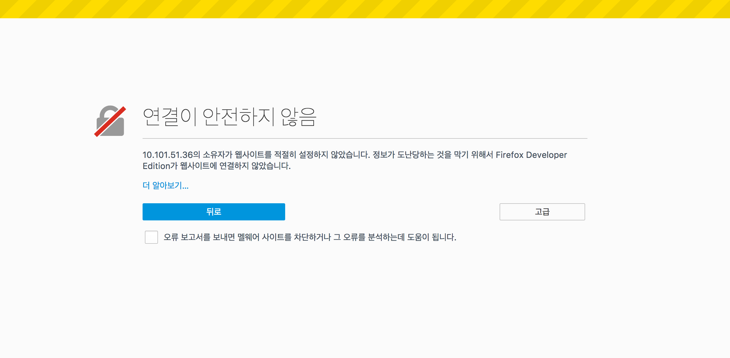 HTTPS에서만 위치 정보 사용 가능