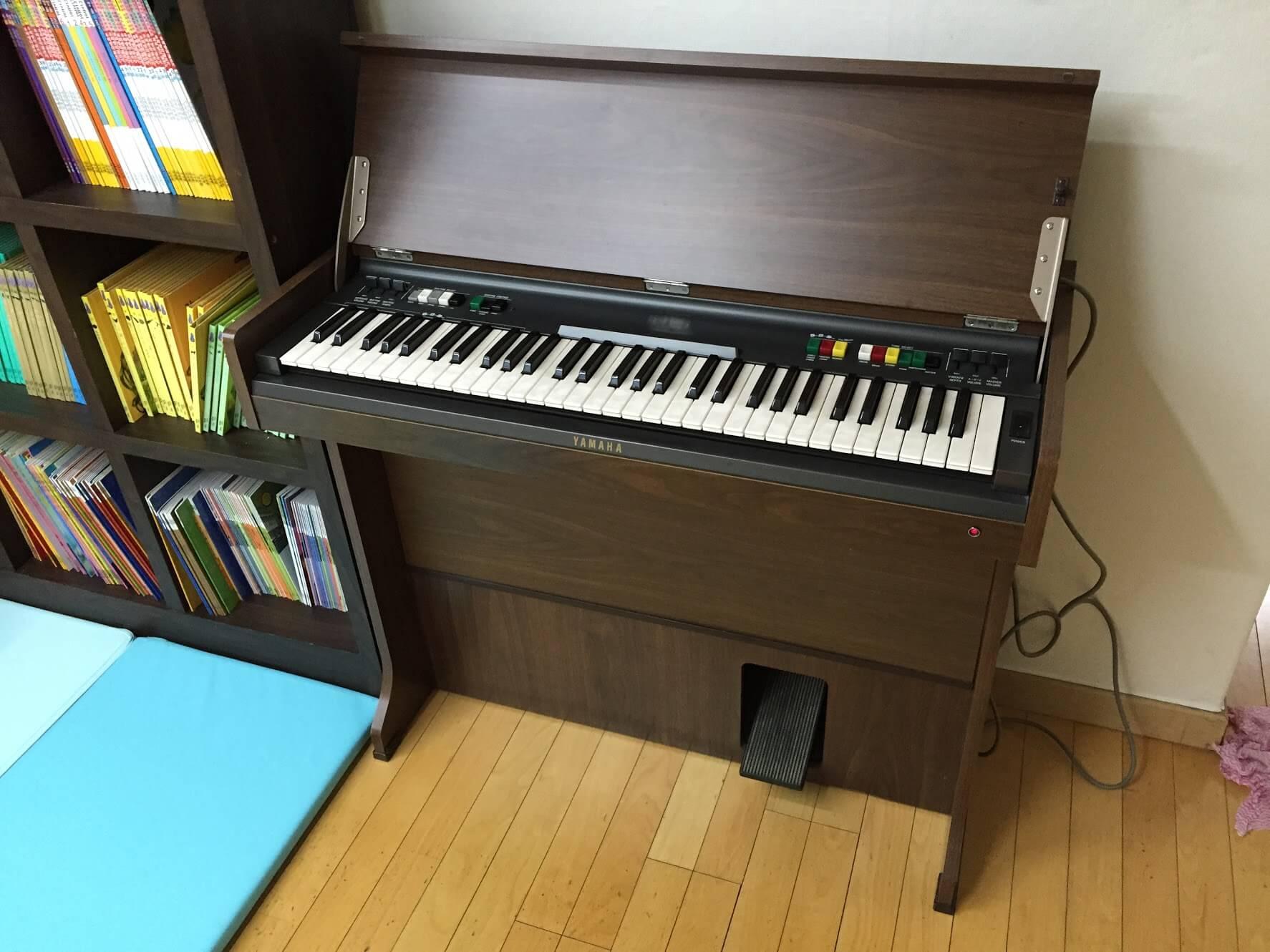 Yamaha Keyboard Single Finger Chords